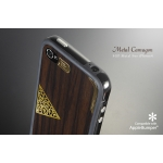 SGP Skin Guard Set Series Metal Camagon for iPhone 4, 4S (SGP06916)